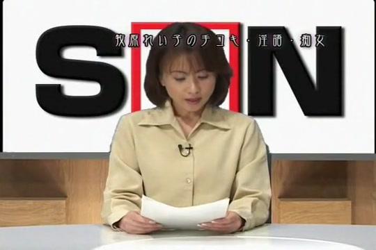 Beautiful Asian Fuckslut Aki Tomosaki, Ryoko Mizusaki, Reiko Makihara In Unique Handjobs, Interview Jav Flick