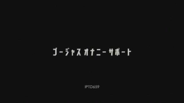 Insatiable Chinese Woman Miyuki Yokoyama In Unique Fetish, Shut-up Jav Movie