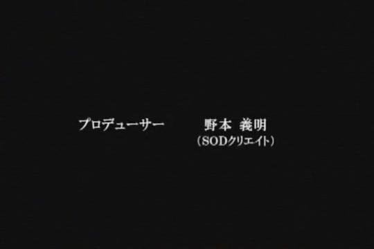 Hottest Asian Whore Izumi Yoshikura In Wonderful Furry, Fishnet Jav Movie