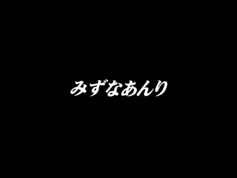 Wondrous Chinese Hoe Rio Hamasaki, Ruri Housyou, Ryo Kiyohara In Ultra-kinky Pov, Arse Jav Vid